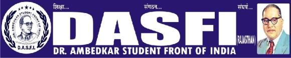 cropped-dasfi-rajasathan-cover1.jpg
